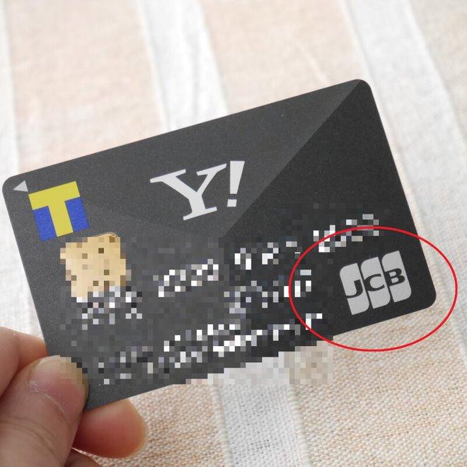 y!カード
